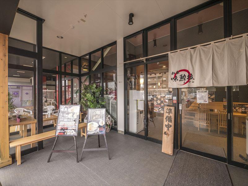 新潟市中央区のらーめん屋、麺屋味勲拉(あじくら)の入り口・喫煙所